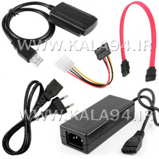 تبدیل USB TO SATA and IDE به همراه آداپتور / سه کاره