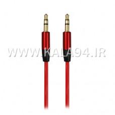 کابل 1.2 متر صدا / 1 به 1 / سرفلزی / سرطلایی / اورجینال / کیفیت عالی