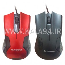 ماوس سیمی High Precision-Optical Mouse مارک Lenovo / پک جعبه ای بزرگ